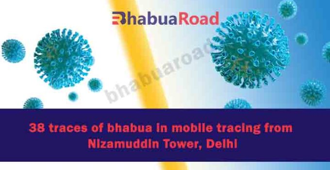 38 traces of bhabua in mobile tracing